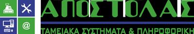 apostolas-logo.png